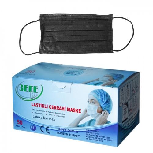 Трислойни медицински маски за еднократна употреба 3EEE, 50 броя