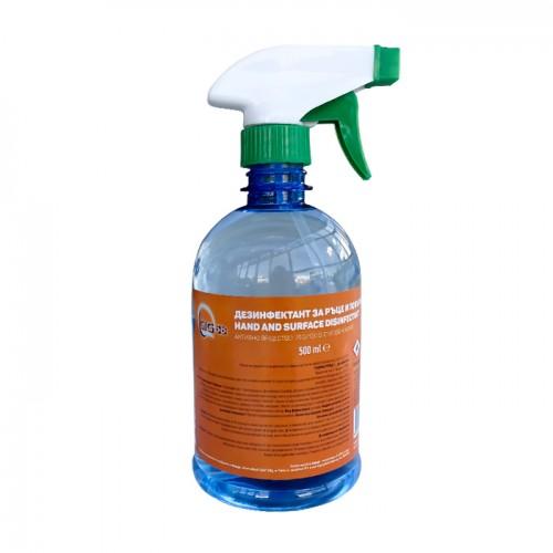 Течен дезинфекциращ препарат за ръце и повърхности 0.500 мл.
