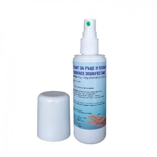 Дезинфекциращ препарат за ръце и повърхности спрей от 100 ml