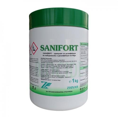 Санифорт гранулат за дезинфекция на повърхности и дезинфекция на вода 1 кг.